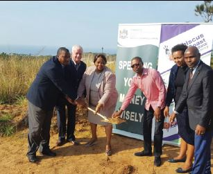 KwaZulu-Natal Treasury, in partnership with Hibiscus Coast Municipality, has rolled out a state of the art technology initiative in Gamalakhe township near Port Shepstone in KwaZulu-Natal