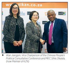 Wan Jiangpin, Vice Chairperson of the Chinese People's Political Consultative Conference and MEC Sihle Zikalala, (now Premier of KZN)