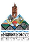 uMgungundlovu District Municipality Logo